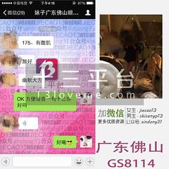 2015-12-28-06_mh1451293835406 (13platform) Tags: