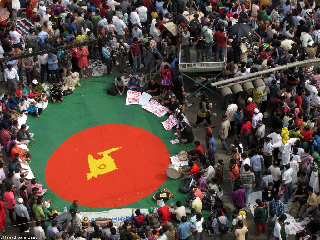 Six point movement in bangladesh