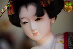 Japan#225_Awashima fertility shrine2 (Danke Carlsson) Tags: japan japanese awashima fertility shrine doll fertilitydoll