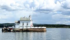 Oslo (Atila Yumusakkaya) Tags: oslo norway yumusakkaya europe fjord