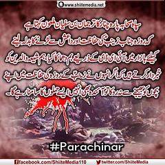 کالعدم لشکرجھنگوی نے آج صبح پارہ چنار میں ہونے والے بم دھماکے کی ذمہ داری قبول کرلی ہے جس میں 23 افراد شہید ہوئے تھے۔ پارہ چنار میں کل صبح پرانے کپڑوں کے بازارمیں دھماکہ ہوا تھا جس میں 23 افراد شہید جبکہ 50 سے زائد زخمی ہوئے تھے۔ (ShiiteMedia) Tags: pakistan 23 50 shiite بم کل صبح قبول چنار سے جس کے زخمی افراد داری ہے کی shianews نے میں زائد ہونے والے shiagenocide shiakilling ہوا shiitemedia shiapakistan mediashiitenews ہوئے شہید تھے۔shia ذمہ کرلی لشکرجھنگوی آج پارہ تھے۔ پرانے کپڑوں بازارمیں دھماکہ تھا کالعدم جبکہ دھماکے