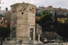 Atenas - Grecia - 2016 (maugelves) Tags: grecia atenas mauricio gelves ibon azkoitia wordcamp wordpress 2016
