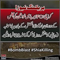 #ShiaGenocide #Karachi  ! : FC            #_ ()    20 . (ShiiteMedia) Tags: muharam 1438 ashura shia shiite media killing genocide news urdu      channel q12