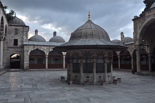 Turkish Ottoman Style Water Fontain