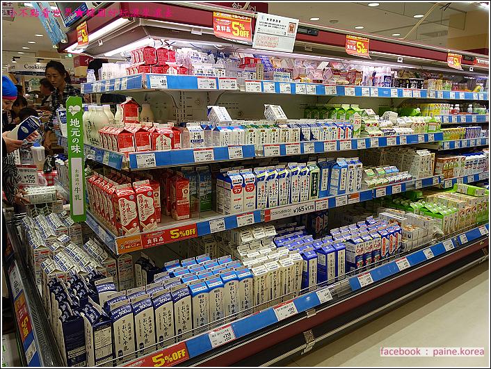 北海道札幌Ario購物中心 - Ito Yokado (174).JPG