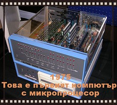 5 664px-Altair_8800_Computer (tanjachocheva) Tags: first microcomputer altair is introduced
