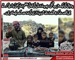 #                   #  #             <3 #Karbala #Arbaeen #Hussain #KarbalaWalk (ShiiteMedia) Tags: muharam 1438 ashura shia shiite media killing genocide news urdu      channel q12