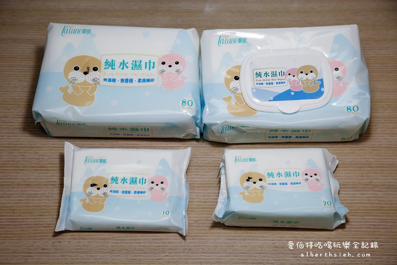 純水濕紙巾