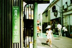 Tokyo, Japan / Lomography Slide, XPro / Nikon FM2 (Toomore) Tags: nikon fm2 nikkor 35mm slide xpro iso200 tokyo japan e6toc41 etoc