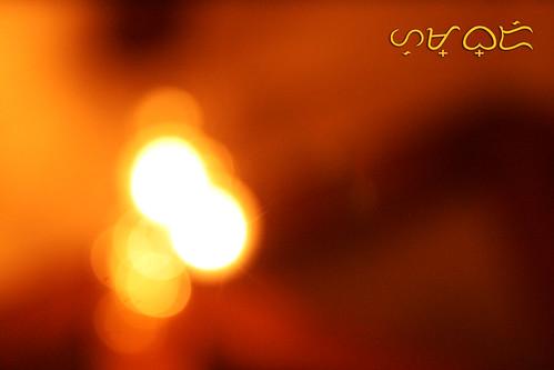 Marmalade blur