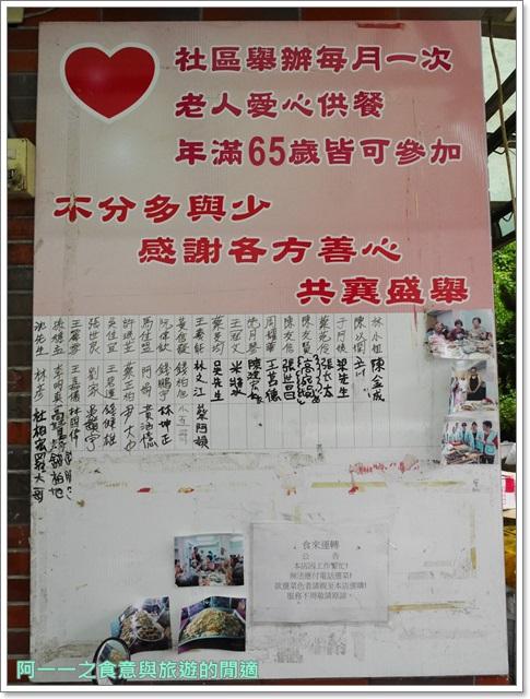新店美食食來運轉便當店排骨醃雞腿玫瑰中國城image009