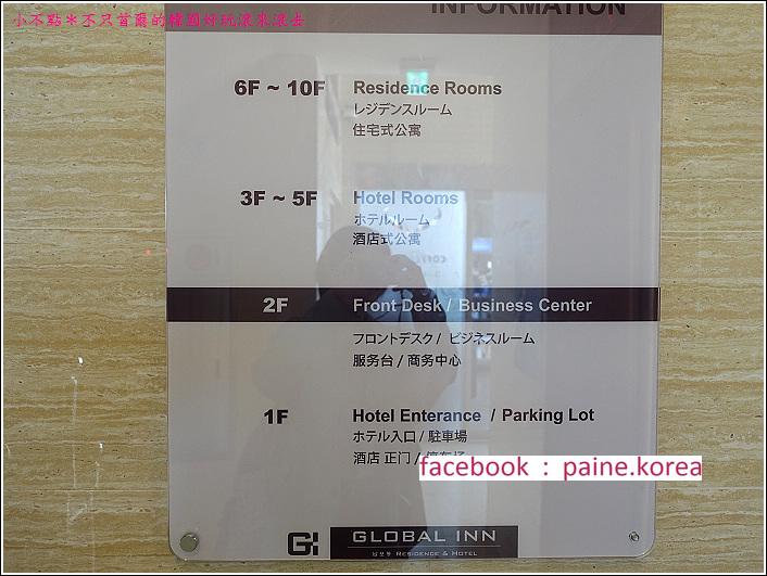 釜山Global Inn Busan Nampodong Hotel (3).JPG