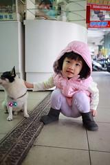 2015-11-11-08-41-06-0013 (Little Bunny 2015) Tags: cute girl beautiful beauty children child taiwan pinky  bb     bayi twoyear        2 infantem