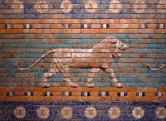 Ishtar Lion, Babylon