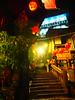 PA020223 (mina_371001) Tags: trip travel taiwan 九份 台湾 旅 photographywork oversease olympusomdem10
