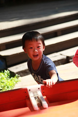 IMG_8612.jpg (小賴賴的相簿) Tags: family kids canon happy 50mm stm 台中 小孩 親子 陽光 chrild 福容飯店 5d2 老樹根 麗寶樂園 anlong77