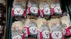 cute packaging (mamichan) Tags: japan higashimurayama eats mushrooms enoki tokyo