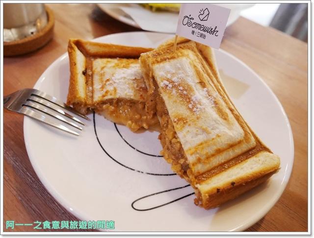 新莊美食.哦三明治.早午餐.捷運丹鳳站.平價image030