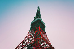 Tokyo Tower. (Virginia G.) Tags: tokyotower tokyo japan