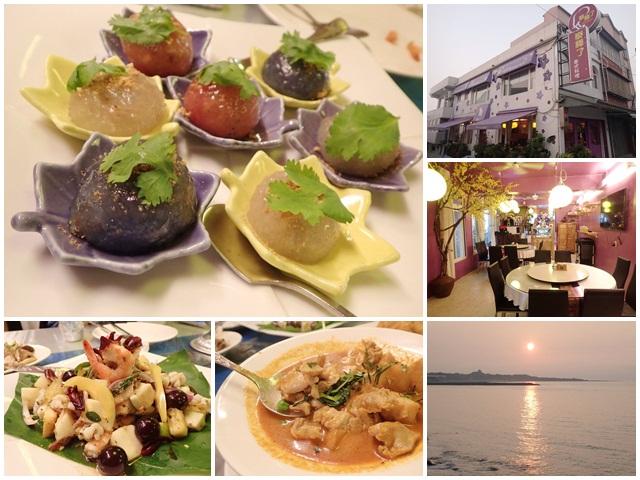 北海岸美食.三芝淺水灣.泰棒了.泰式料理.聚餐page