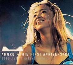 DVD cover -front- (2000.09.27) Amuro Namie First Anniversary (2) (Namie Amuro Live ) Tags: tour namie amuro dvdcover  tourcover firstanniversary1996liveatmarinestadium