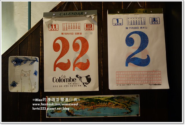 colombe22