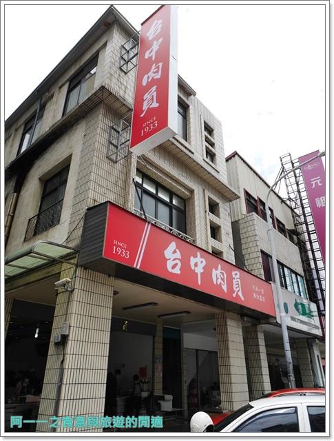 台中肉員.平價銅板美食.小吃老店image002