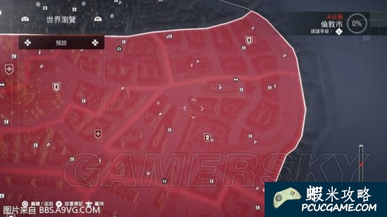 刺客教條 梟雄 碎片及倫敦的秘密位置大全 碎片及倫敦的秘密收集攻略