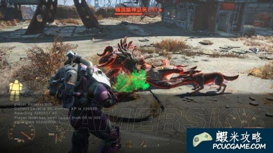 最強 武器 Fallout4