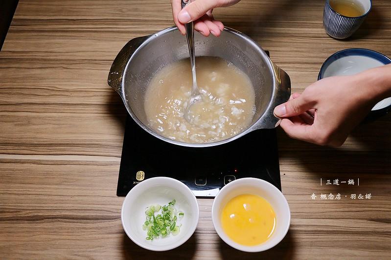 三道一鍋 · 杳 概念店東區鍋物光復南路280巷美食073