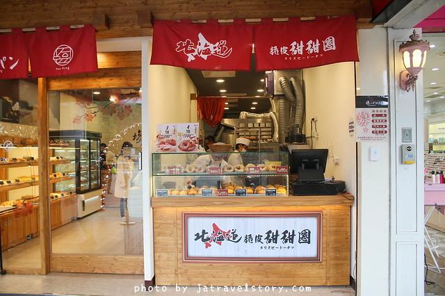北海道脆皮甜甜圈 咖哩多拿滋外脆內Q軟【捷運公館】公館美食/台大美食 @J&A的旅行